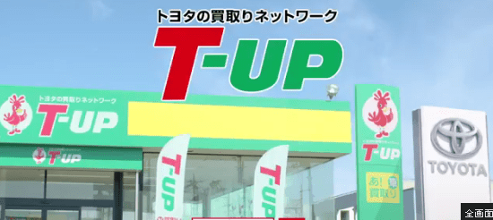 T-UP01