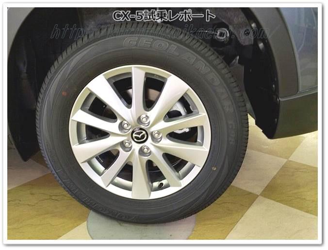 CX-5タイヤ