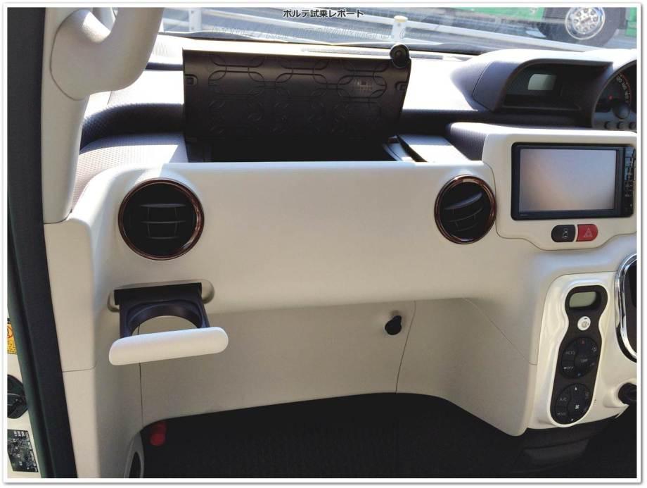 トヨタポルテ内装ティッシュボックス入れ
