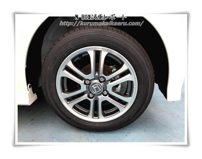 ホンダN-BOX タイヤ アルミホイール