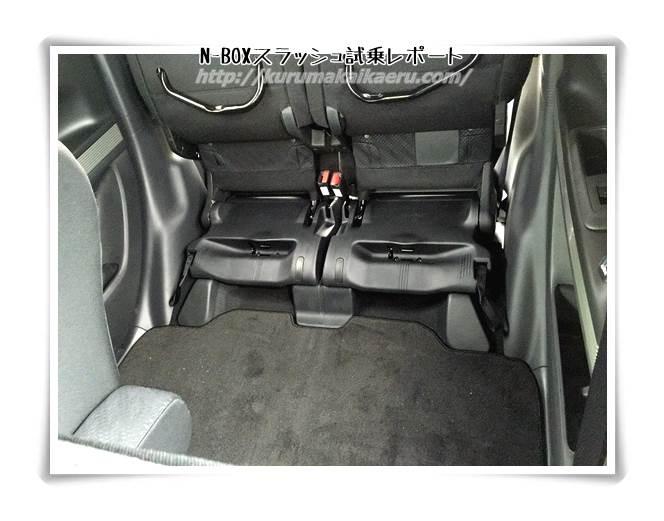 ホンダN-BOXスラッシュ 内装 後部座席