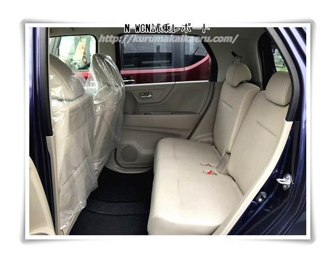 ホンダN-WGN 内装 後部座席