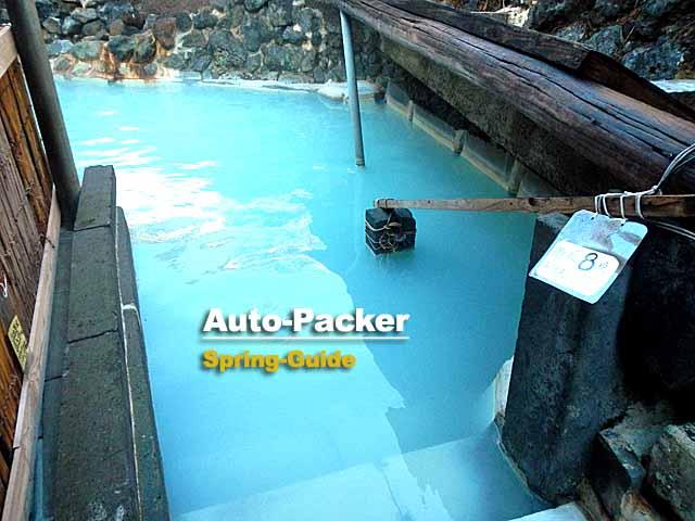 秘湯の宿「霧島新燃荘」の新湯温泉