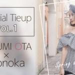 \monoka記事が掲載されました/<Br>リアルに今欲しい服やコスメを紹介♡<Br>昔のメイクがやば〜〜い!!!
