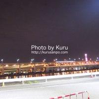 神戸・三宮から香川・高松まで瀬戸内海を渡る『ジャンボフェリー』の夜行便に乗って来たよ♪