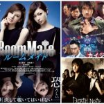 Daftar Film Jepang Thriller yang Wajib Ditonton (Part 2)