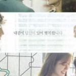 3 Film Drama Korea Yang Hampir Semua Pecinta Drakor Pasti Pernah Tonton