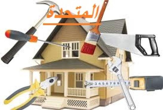شركة ترميم منازل بالرياض