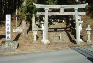 写真07 鷹尾山氷室神社