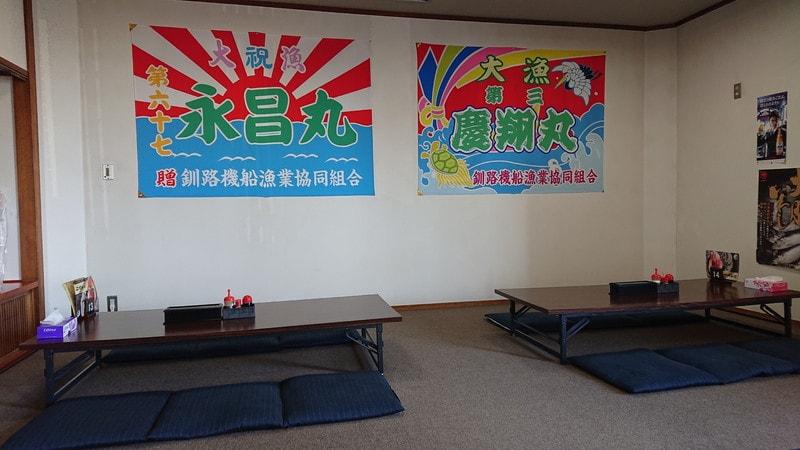 マリントポス(釧路水産センター)内にある「釧ちゃん食堂」店内