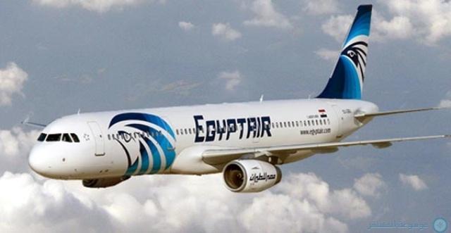 """""""المصرية"""" تفرض على وكالات السفر الدفع بالدولار"""