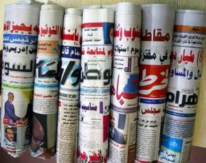 %name عناوين الصحف الصادرة اليوم الاربعاء 22أغسطس 2018م