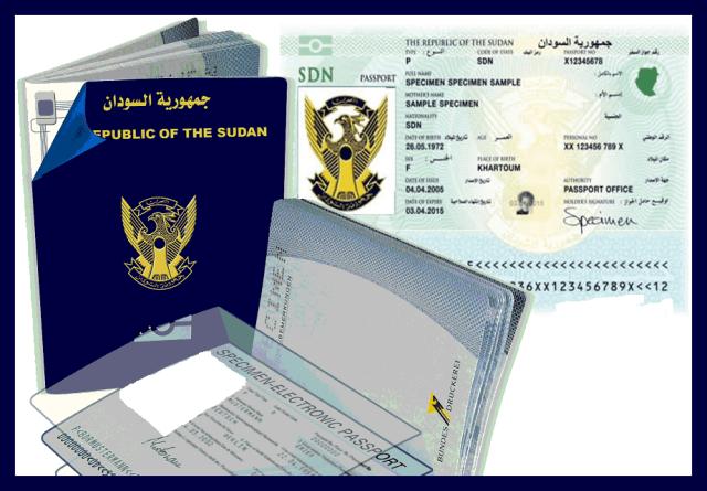 الإقامة في السودان منذ 1924م شرط منح الجنسية
