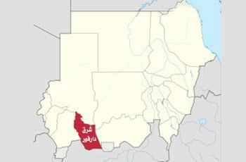مسودة قانونية لحماية الاراضي الحكومية  بشرق دارفور