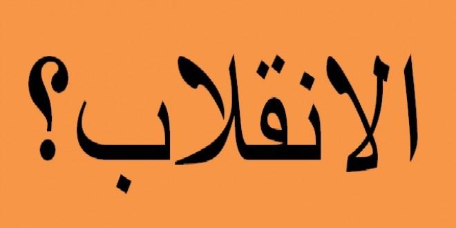 مصدر حكومي مأذون: أحبطنا (3) محاولات انقلابية خطَّط لها هذا (…) الجنرال