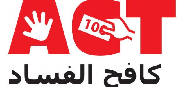 """تفاصيل أكبر عملية فساد بشركة السودان للأقطان بيع 76 ألف بالة قطن لمستثمر""""مصرى"""" بالجنيه السوداني وبلا عطاءات"""