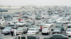 كوش نيوز : تكشف سر ارتفاع أسعار السيارات من الموديلات القديمة
