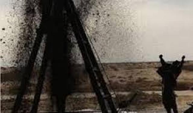 اكتشافات نفطية بولاية نهر النيل