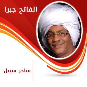 %name خطبة الجمعة