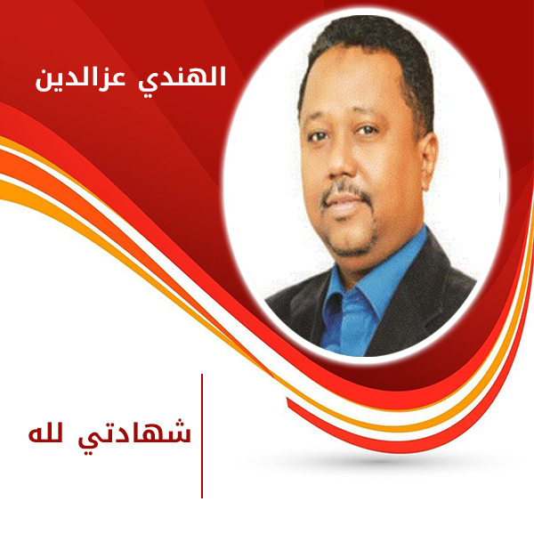 حي عشوائي جديد بشارع النيل أم درمان !!