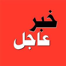 توقيع اتفاق السلام بشكل مفاجئ خلال (10) أيام واستثناء الجبهة الثورية من المادة 20, اخبار السودان الان من كل المصادر