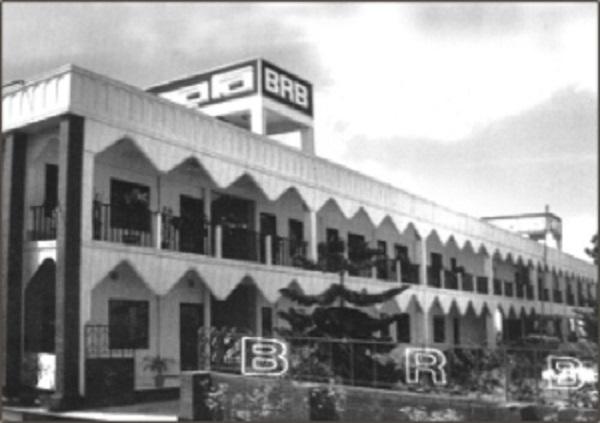 বি আর বি গ্রুপ অব ইন্ডাষ্ট্রিজ লিমিটেড