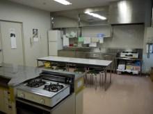 楠福祉会館 調理室