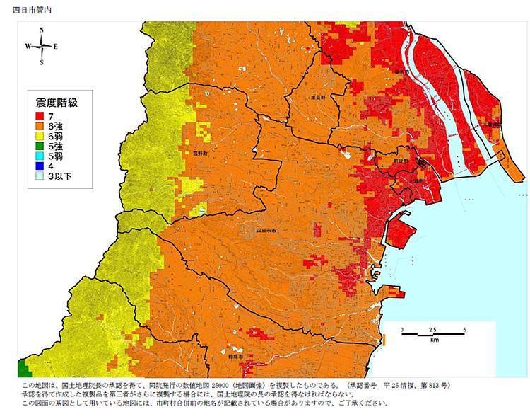 養老-桑名-四日市断層帯震度予測