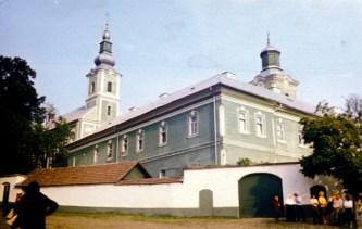 Под Мукачево
