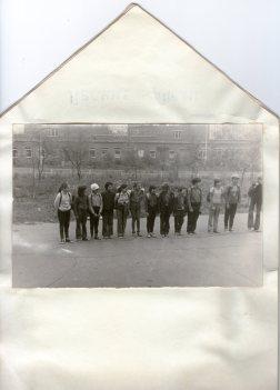 1976. Кютовец. Маша Лебедева. Стр. 7
