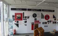 Muzeum na Kółkach