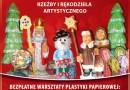 W niedzielę: Kiermasz Bożonarodzeniowy w KDK