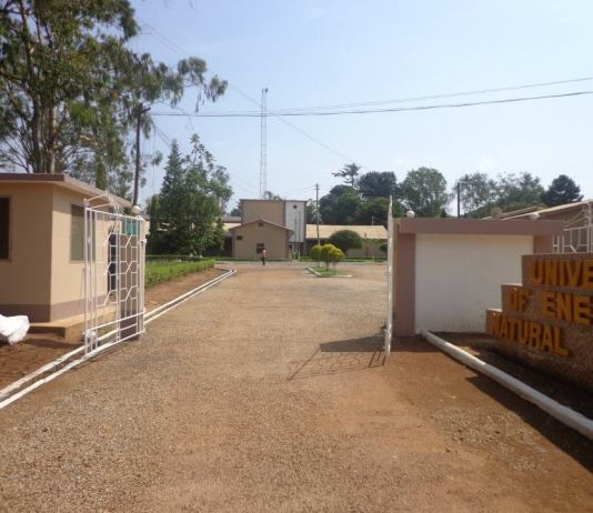 uenr entrance