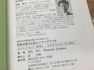 2015-04-26 13.41.12