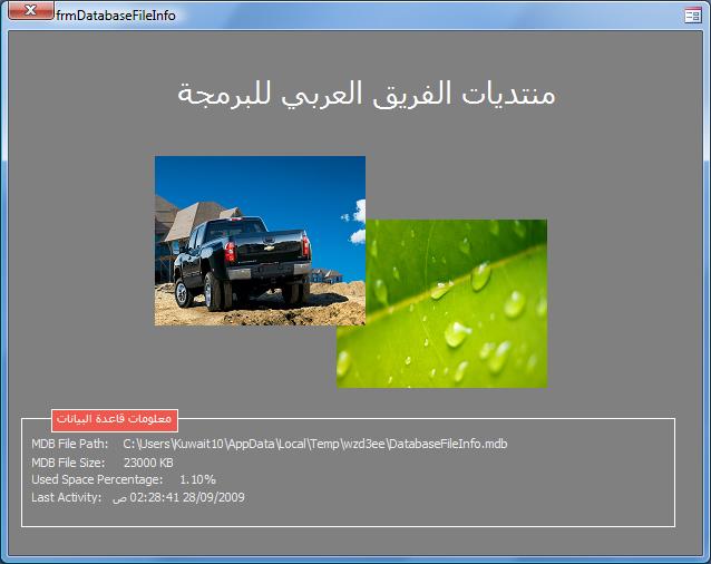 Kuwait10DatabaseFileInfo
