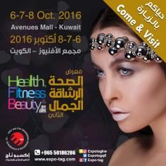 Invitation to Visit Health, Fitness & Beauty Expo