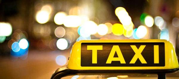 Taxis سيارات الأجرة