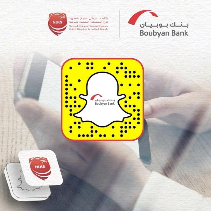 Boubyan Bank – بنك بوبيان