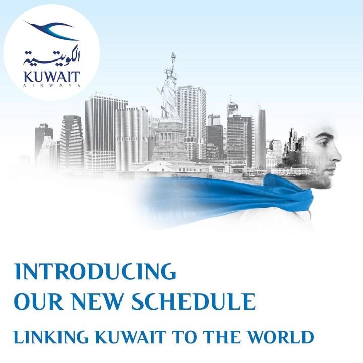 Linking Kuwait to The World