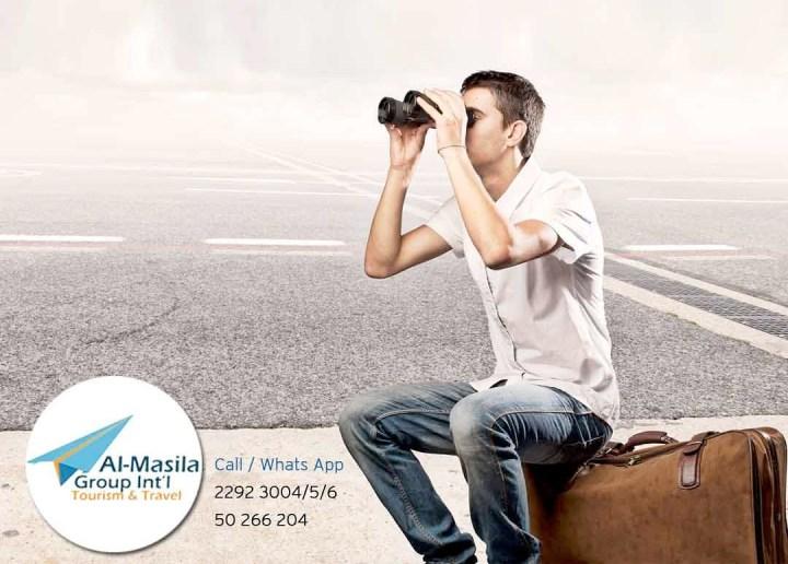 Masila Travel – المسيلة للسياحة والسفر