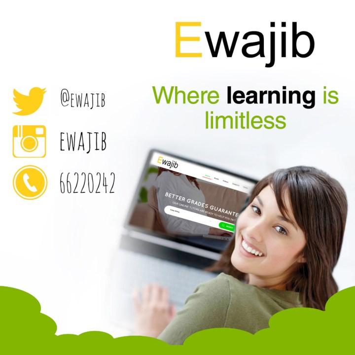 eWajib for Online Education – إي واجب للتعليم أونلاين