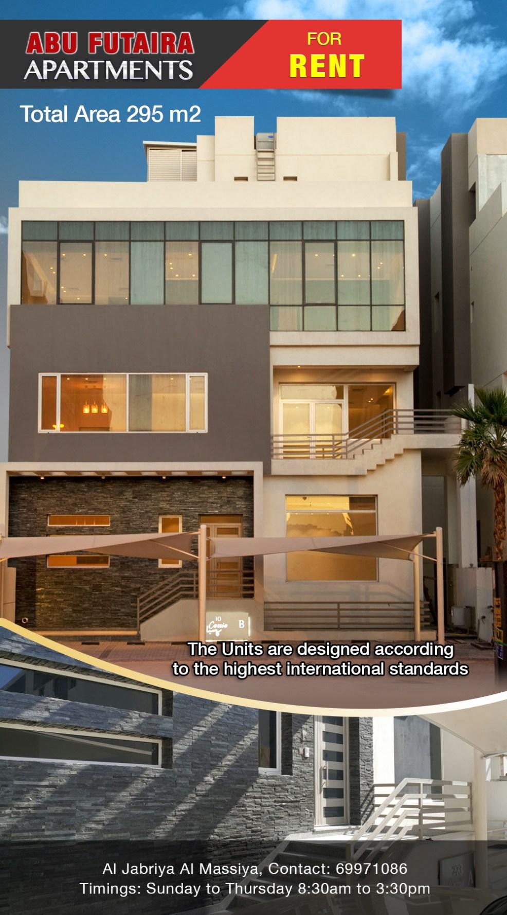 Abu Futaira Apartments