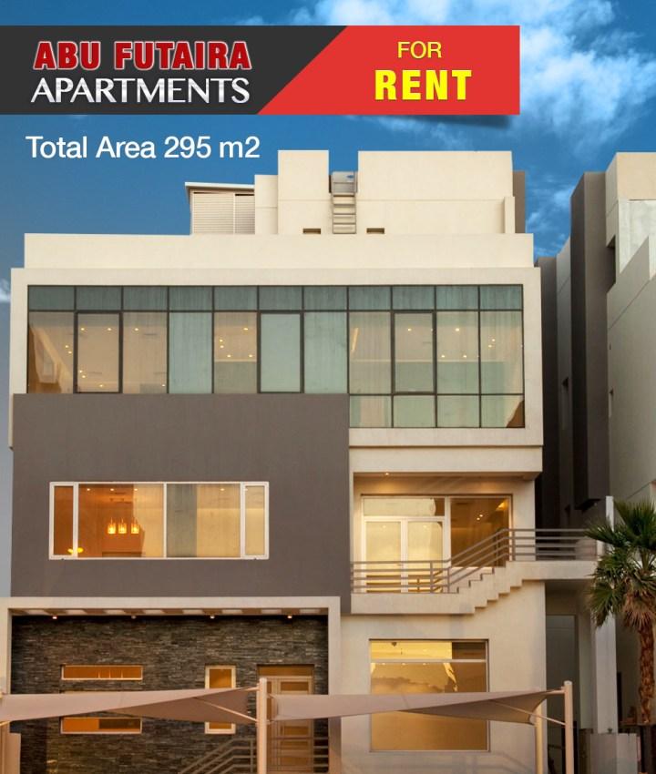 Duplex Apartments For Rent🏡شقق دوبلكس للإيجار