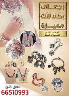 Dalia Beddah Silver Jewelry💍داليا بده للإكسسوارات الفضة
