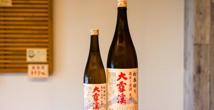 大雪渓初呑切り普通酒