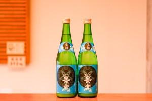 越乃景虎 かすみ梅酒