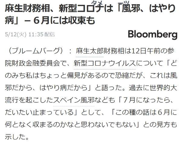 https://news.yahoo.co.jp/articles/b4ed98c5eb446f3d9a4875242942ad58bc93a17d