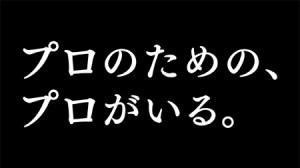 20130411sagawa2