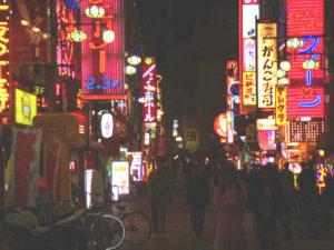 大阪市淀川区の治安を分析してみた