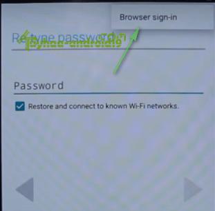 bypass-8851280